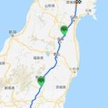 『北海道ソロツーリング初日を終えて』の画像