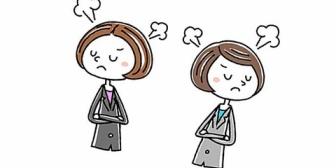 職場の新人の愚痴を言ってたら娘に説教されて頭にきたが、言われたことを気をつけてみたら人間関係がどんどん良好にwww
