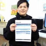 『資格合格体験記【MOS】』の画像