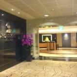 『【シンガポール・チャンギ空港】シルバークリス ファーストクラスラウンジ ===ANAダイヤモンドサービスメンバーはファーストクラスラウンジへ!===』の画像