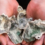 『現金はゴミです。』の画像
