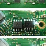 『HDD ファームROMの交換』の画像