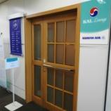 『KALラウンジ@福岡空港国際線ターミナル 』の画像