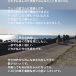 『【乃木坂46】『やっぱり夢じゃないんだ・・・』寺田蘭世、インスタで堀未央奈卒業への想いを綴る・・・』の画像
