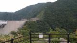 【ハッキリ】ダムで心霊写真撮れたった(※画像あり)