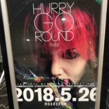 『hide 20th Memorial Project Film『HURRY GO ROUND』』の画像