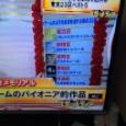【画像】テレビ『東京はゲームの世界のような夢の暮らしができます!』 #現実逃避 #東京23区