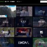 『AbemaTV 191億円赤字、サイバーエージェント(4751)大丈夫?』の画像