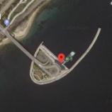 『淡路島 翼港』の画像