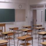 『英語の先生』の画像