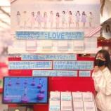 """『[ノイミー] (青春""""サブリミナル"""")≠MEちゃん CDショップ巡り…』の画像"""