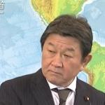 【動画】茂木外相、記者の誘導質問に「そう理解されては困ります。」と誘導に乗らず!