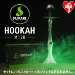 shisha_sweekes水たばこBLOG