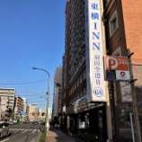 『羽田空港前泊 「東横イン羽田空港2」に宿泊してきました!』の画像