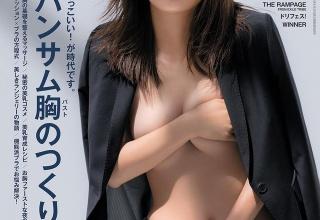 【悲報】内田理央さん、脱いでしまう