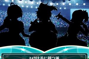 【グリマス】ULA予選リーグ8 ライバルアイドルノーマルまとめ