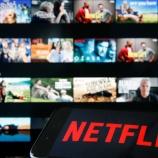 『【朗報】Netflixがどれだけヤバイかがこちら → 日本キー局5社の予算◯倍なのにNHKよりも安い料金wwwwwwwww』の画像