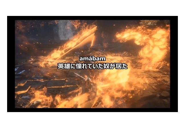 【速報】ダークソウルBGMのラテン語歌詞、意味が判明