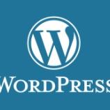 『 Wordpress 「投稿用固定ページ」からスライダー画像を消したい!』の画像
