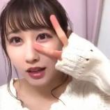 『[動画]2021.01.24(21:00~) SHOWROOM 「=LOVE(イコールラブ) 山本杏奈」@個人配信【イコラブ】』の画像