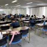 『夏期講習まとめテスト@上野駅前』の画像