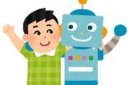 人とロボットとを結びつける人工知能を作ろう!~岡山県立大学 岩橋研究室の紹介~
