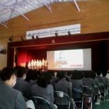 『【レポート&事業者!関高校のSGHの取組みとインバウンド向けにビジネスを展開している事業者さん』の画像