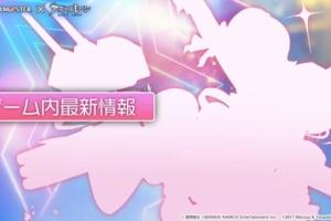 【アイマス】「アズレン公式生放送 -アイドルマスター コラボ記念SP-」情報まとめ