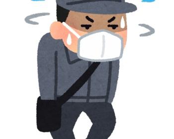 遊佐町議会事務局長・富樫博樹が女子トイレにカメラを設置し盗撮 理由がこれ