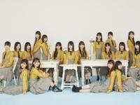 【日向坂46】EX大衆がメンバーの認知度調査をした結果・・・1位小坂菜緒、2位が意外なメンバー!???