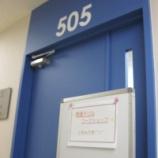 『開運DWS2011追加講座レポート』の画像