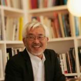 『【日本×デザイン】内田繁の作品から見るデザイン哲学。 【インテリアまとめ・インテリアデザイナー 有名 】』の画像
