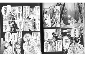 【グリマス】無課金ラウンジ「七英雄」