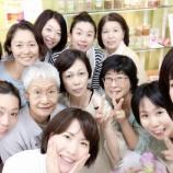 『みんなで一緒に〜!国際薬膳調理認定試験10期生卒業おめでとう&受験がんばって!!』の画像
