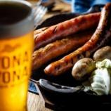 『【オンライン販売】ビールがさらにうまくなる!YONA YONA BEER WORKS クラフトソーセージ』の画像