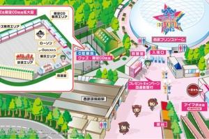 【グリマス】アイマス10thライブ周辺コーナー&周辺MAP公開!アイマ水が発売に! ほか