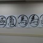 『Tai    Ji』の画像
