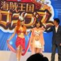 東京ゲームショウ2011 その9(GREE)の12
