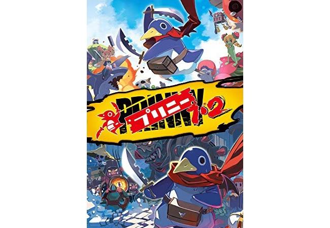 日本一、Switch独占で『プリニー1・2』リマスターを11月12日に発売!