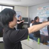 『6/8・6/22 豊川支店安全衛生会議』の画像