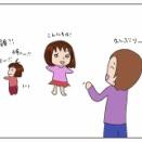 妊娠期の思い出④ 子供は素直