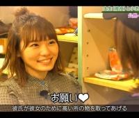 【欅坂46】土生ちゃんみいちゃんのデートその2が!俺たちは何を見せられているんだwwwww【欅って、書けない?】
