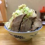 『さっぱり味の美味しいラーメン!』の画像