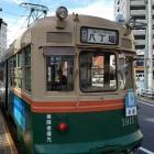 『広島電鉄白島線』の画像