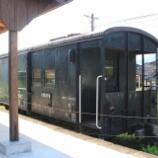 『保存貨車 ワフ35000形ワフ35597』の画像