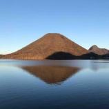 『八ッ場ダムと榛名湖』の画像