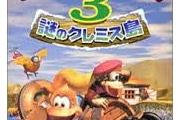 【ゲーム】ドンキーコング3とかいう迷作
