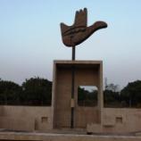 『【インド】コルビュジエの街「チャンディーガル」旅行記①』の画像