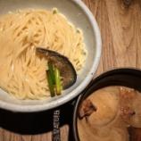 『【つけ麺部】和醸良麺 すがり『味玉もつつけ麺 2玉 柚子麺』』の画像