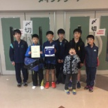 『岩手県南・宮城県卓球大会に行ってきました』の画像